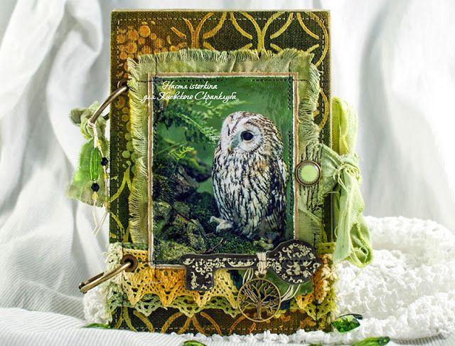 Forest notebook :)