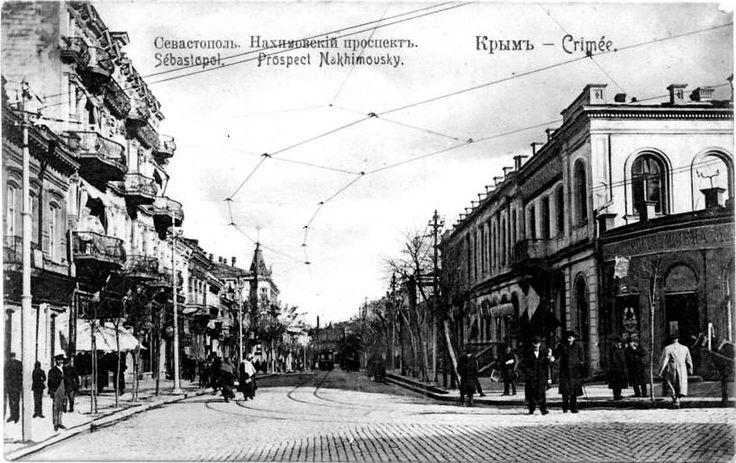 Фотографии старого Севастополя. Старый Севастополь фото. Дореволюционный Севастополь.