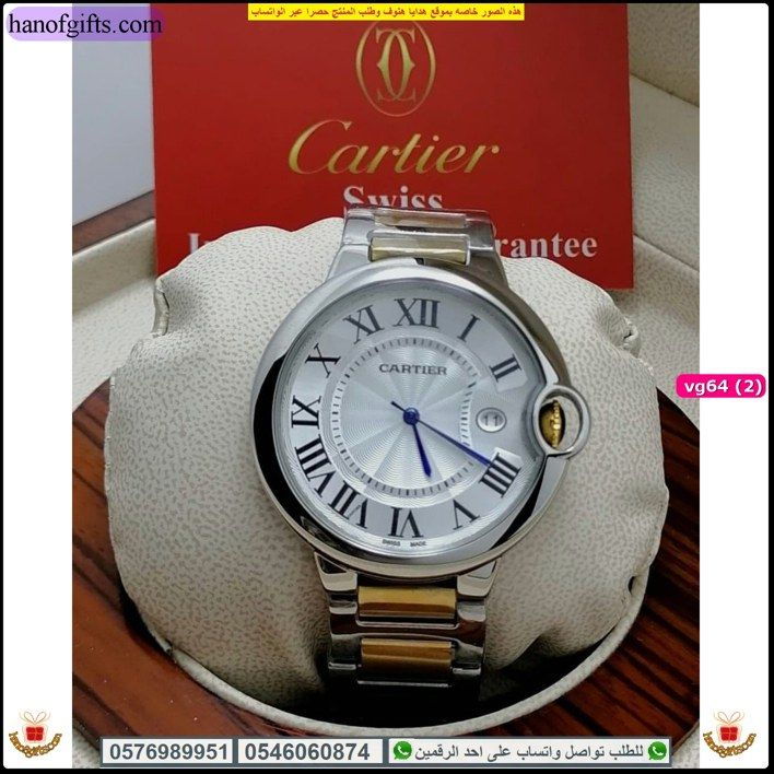 ساعات كارتير الرياض درجة اولى جودة عالية الحجم 42 اكبر مقاس هدايا هنوف In 2021 Omega Watch Accessories Cartier