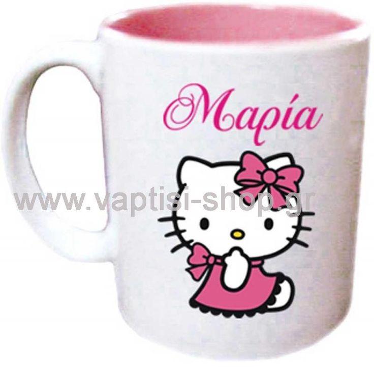 Κούπα με εκτύπωση - Hello Kitty