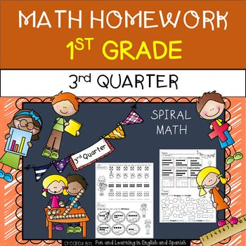 home work 3 Homework definition, schoolwork assigned to be done outside the classroom (distinguished from classwork) see more.