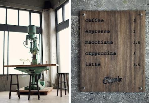 coava coffee - Google 검색