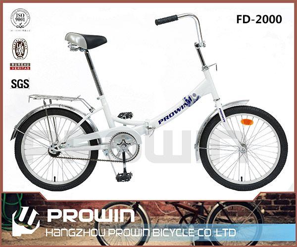20 barato de acero plegable de una sola velocidad bicicleta/bici plegable (fd-2000)