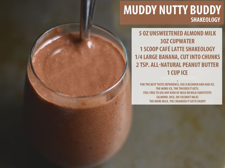 CAFE LATTE SHAKEOLOGY #CAFELATTE #SHAKEOLOGY #MUDDYBUDDY #MUDDYNUTTY
