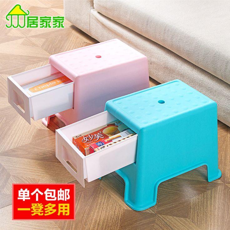 储物凳子收纳凳_居家家塑料换鞋凳收纳凳小矮凳板凳多功能可坐人凳子沙发凳储 ...