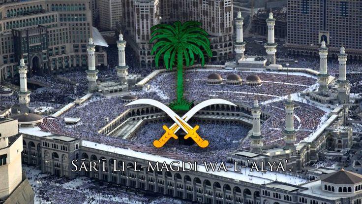 "National Anthem of Saudi Arabia - ""النشيد الوطني"""