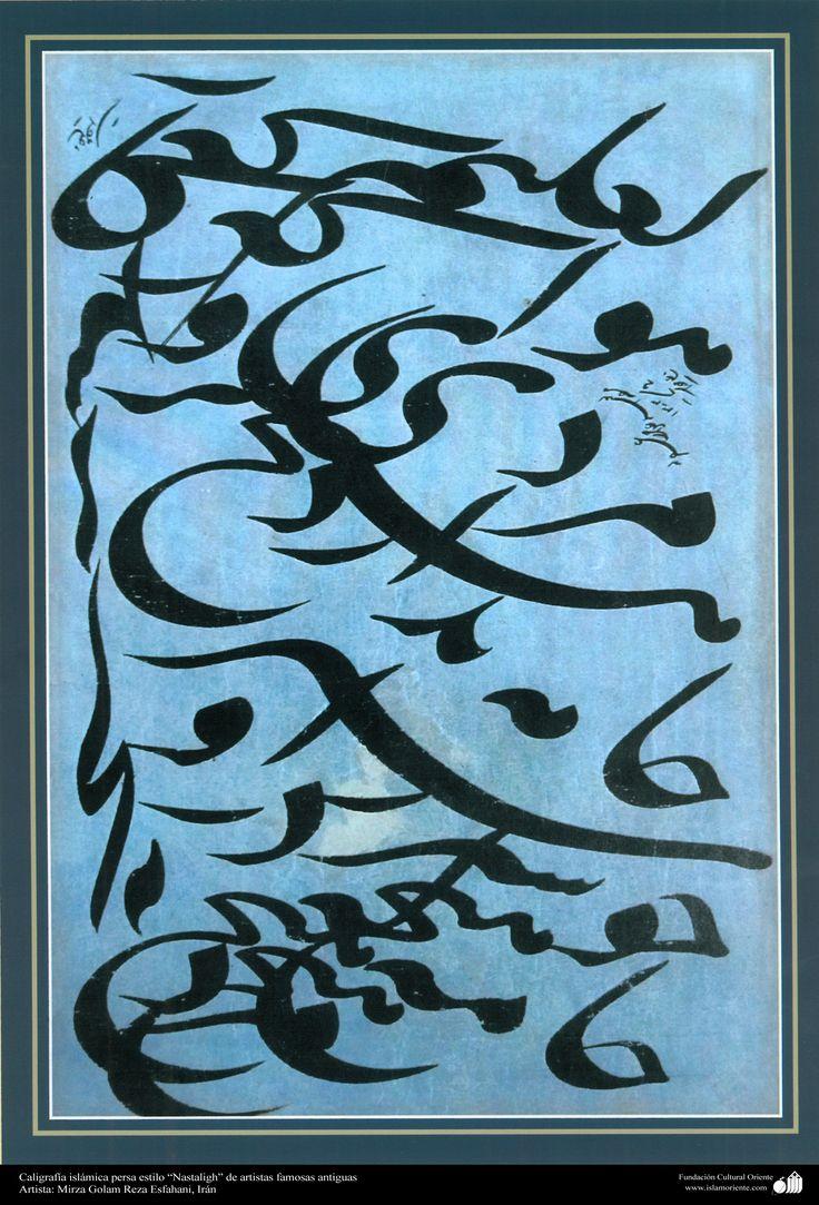 """Caligrafía islámica persa estilo """"Nastaligh"""" de artistas famosas antiguas…"""