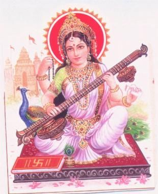 "Hindu Goddess Saraswati, the Goddess of learning, knowledge, and wisdom.  The Sanskrit word sara means ""essence"" and swa means ""self.""  Thus Saraswati means ""the essence of the self."""