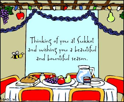 "hebrew greetings/graphics | Bountiful Season"" | Jewish Sukkot eCard | Blue Mountain eCards"