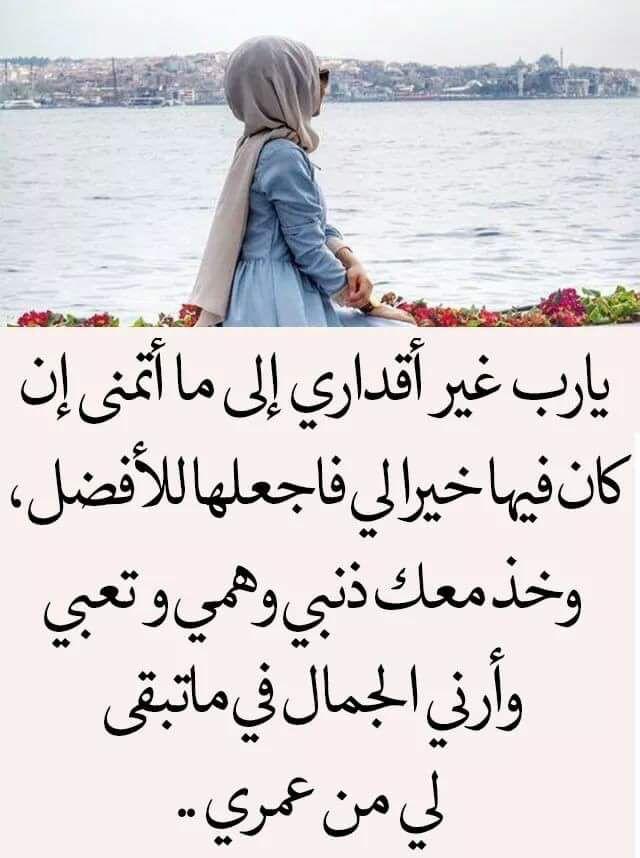 Pin By Wisal Gadir On دعاء Muslim Quotes Kareem Ramadhan