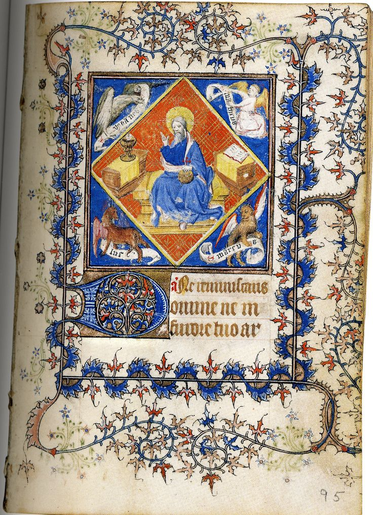 Gorgeous illumination by an unknown 15th century scribe. Now in Bibliothèque nationale de France, Manuscrits