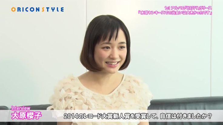 "Sakurako Ohara, Interview, 1st Album ""HAPPY"", OriconStyle"