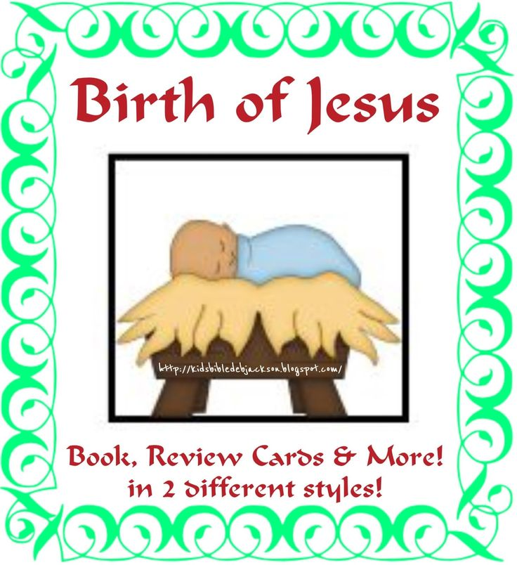 Bible Fun For Kids: Birth of Jesus Book & Cards