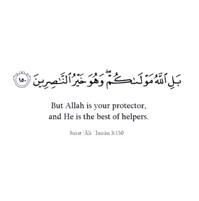 Indeed He is, Alhamdulillah Ya Rabb.
