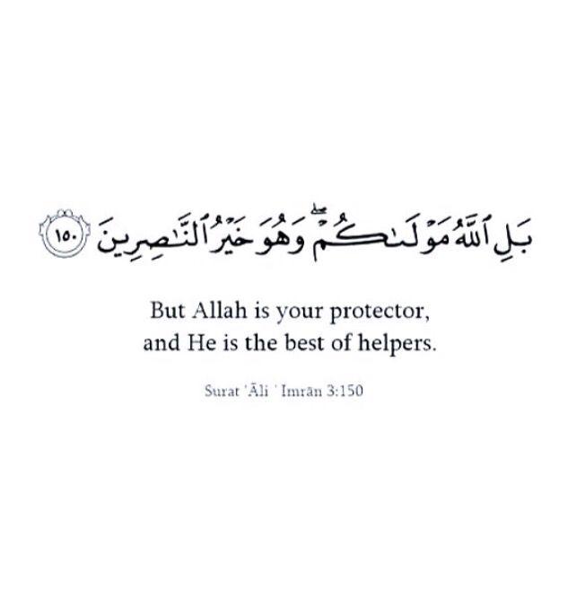 Indeed He is, Alhamdulillah Ya Rabb.