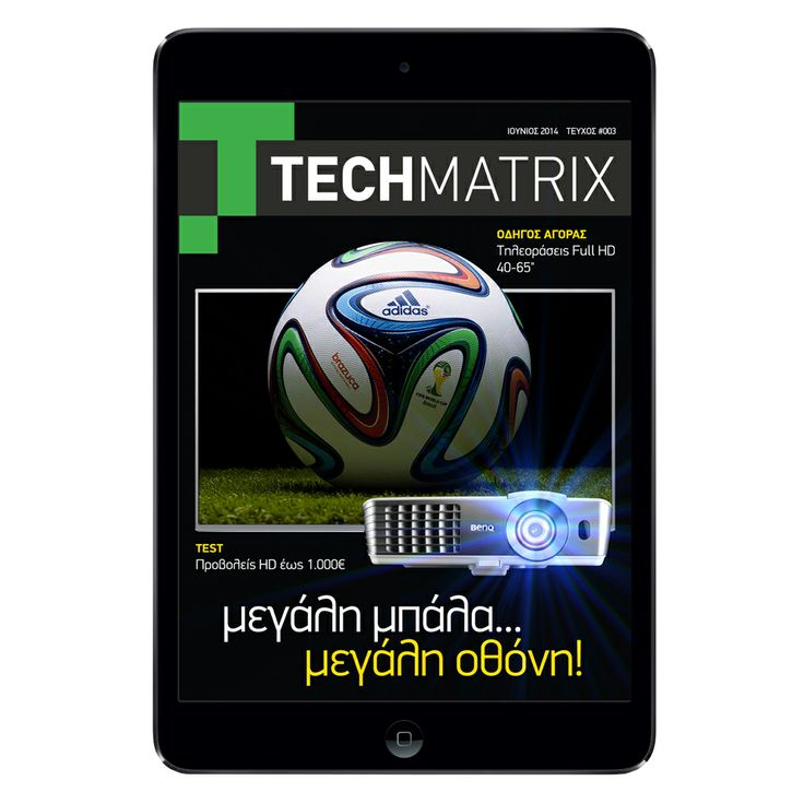 "Tech Matrix | Ιούνιος 2014 Διαβάστε στο τρίτο τεύχος: - Μεγάλη μπάλα... μεγάλη οθόνη! - Οδηγός Αγοράς: Τηλεοράσεις Full HD 40-65"" - Test: Βιντεοπροβολείς HD έως 1.000 ευρώ - Samsung Galaxy S5: Νέος Γαλαξίας - 4K production στα Pinewood Studios - Το Spotify playlist του μήνα  Κατεβάστε το τώρα ΔΩΡΕΑΝ! https://itunes.apple.com/us/app/tech-matrix/id808683184?ls=1&mt=8 | https://play.google.com/store/apps/details?id=com.magplus.techmatrix"
