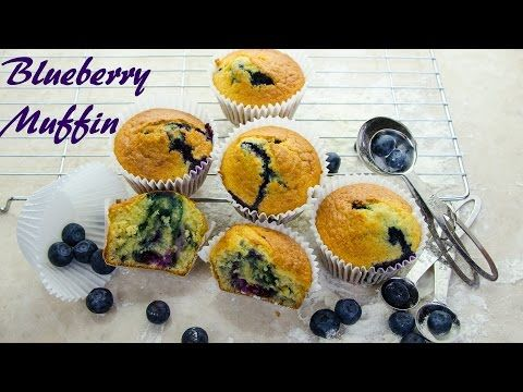 How To Make Blueberry Muffin (Recipe) - YouTube