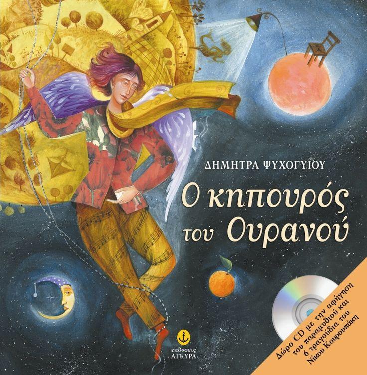 books0046.jpg (784×800)