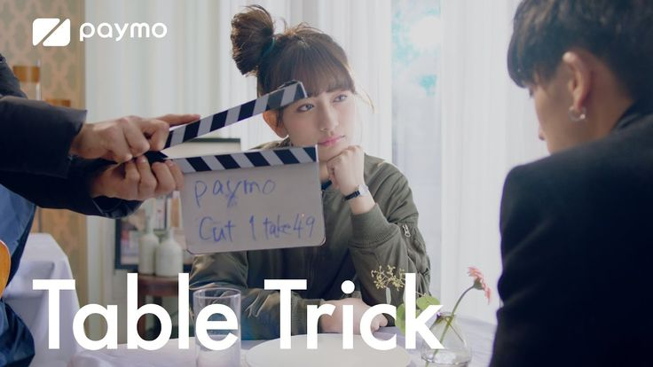 「paymo Table Trick」 #スゴ技 #神業 #ワンカット #girl
