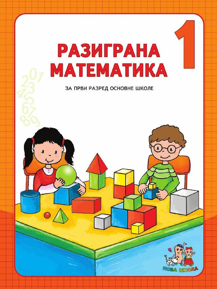 101830162 razigrana matematika za i razred udžbenik nove skole