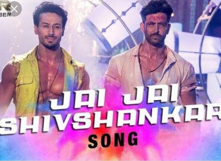 Jai Jai Shivshankar Song Lyrics Songs Mp3 Song Song Lyrics
