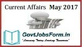 Current Affairs 1st May 2017, Daily GK Quiz, Today Important Questions With Answer,Today 1st May GK Question, Current GK 1st May