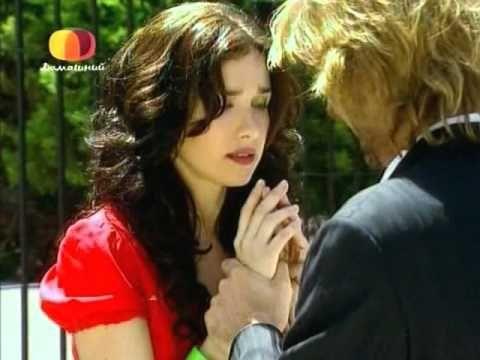 """Salomé"" Natalia Oreiro y Facundo Arana. SOS MI VIDA. - YouTube"