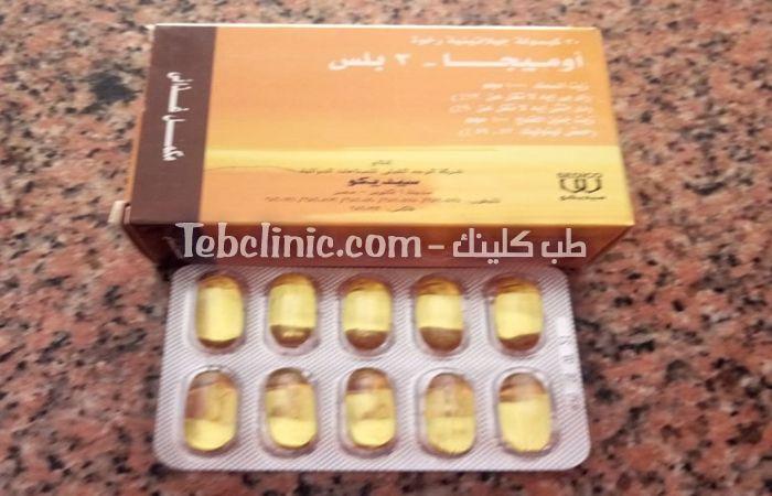 كبسولات اوميجا 3بلس Pill Convenience Store Products