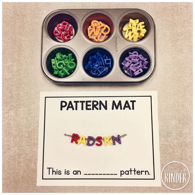 A Pinch of Kinder: Patterning with Alphabet Beads on Pipe Cleaners {FREE PATTERN MAT}