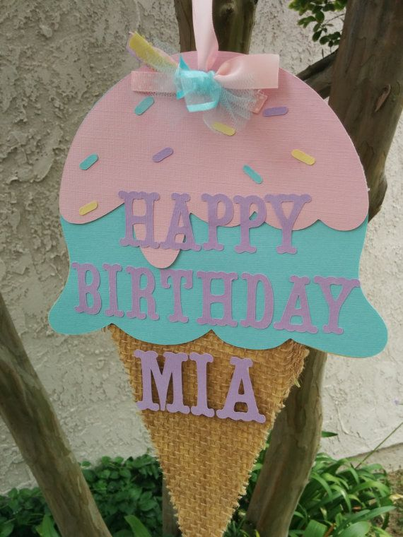 Ice Cream Centerpiece set Ice cream party by SweetBugABoo on Etsy