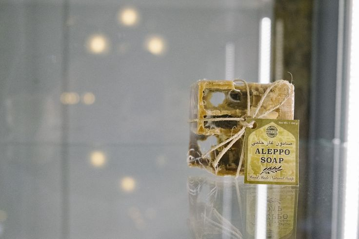 Aleppo Soap, Palazzo Litta, Milan Design Week 2017 The Aleppo soap was developed in the earliest antiquity by master soap makers in Syria. It embodies hundreds of years of culture and history. An emblem for its eponymous city, the oldest soap in the...