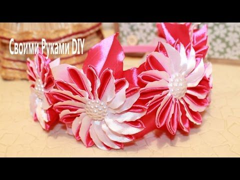 Ободок Канзаши Мастер Класс / DIY Kanzashi Headband - YouTube