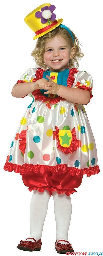 Костюм клоун для девочки