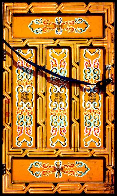Door of a Ger tent in Mongolia.