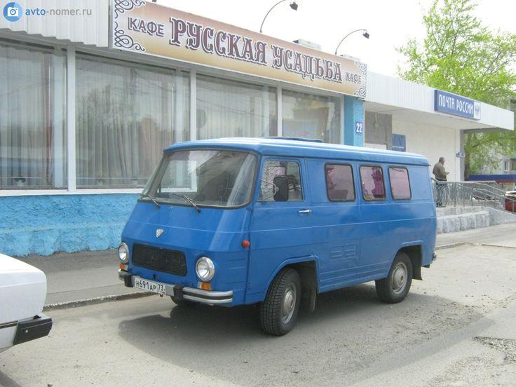 Rocar TV (Romania)