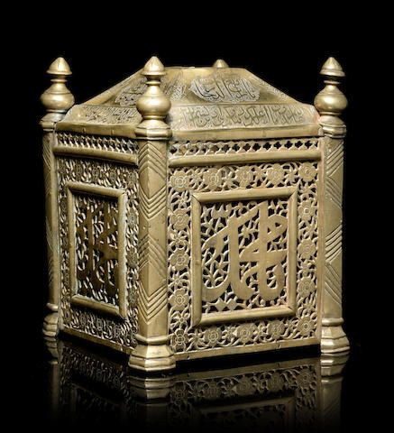 An openwork brass processional standard ('alam) section | Deccan, India, dated AH 1203/AD 1788