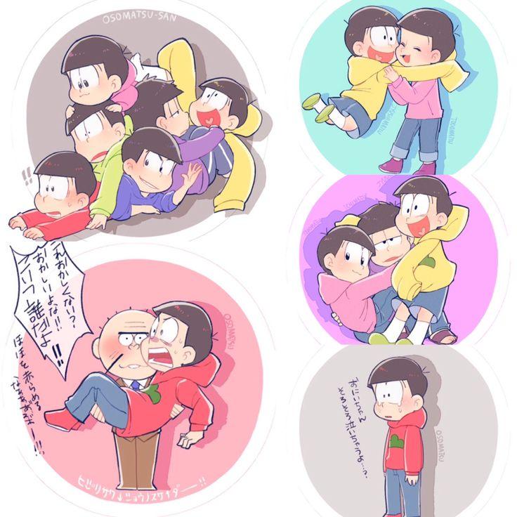 Osomatsu-san cute