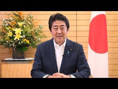内閣総理大臣 安倍晋三  【アメリカ留学インタビュー 】 - YouTube
