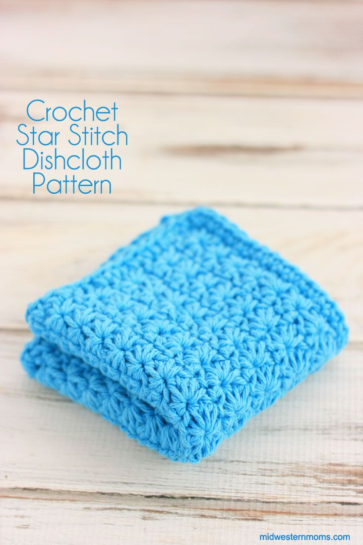 Doesn't the star stitch make for a beautiful dishcloth or washcloth? Want to learn how to crochet this dishcloth? Click through to get the Free Crochet Pattern. There is a video included to help you understand the star stitch.