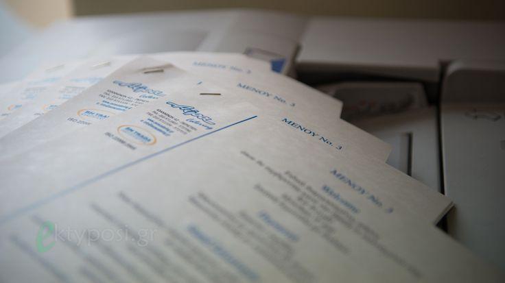 Έγχρωμες εκτυπώσεις μεγέθους Α4 και ομαδοποίηση φύλλων με αυτόματη συρραφή σε πακέτα των 2 σελίδων. Εκτύπωση σε χαρτί περγαμηνή 90gr.   #Εκτυπώσεις #Α4 #Συρραφή #Περγαμηνή #print #Athens #Peristeri