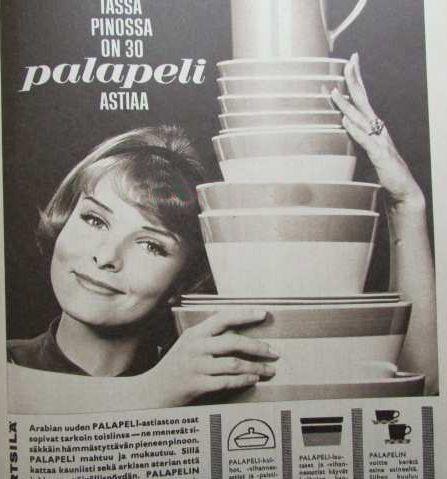 Arabian Palapeli - 1964