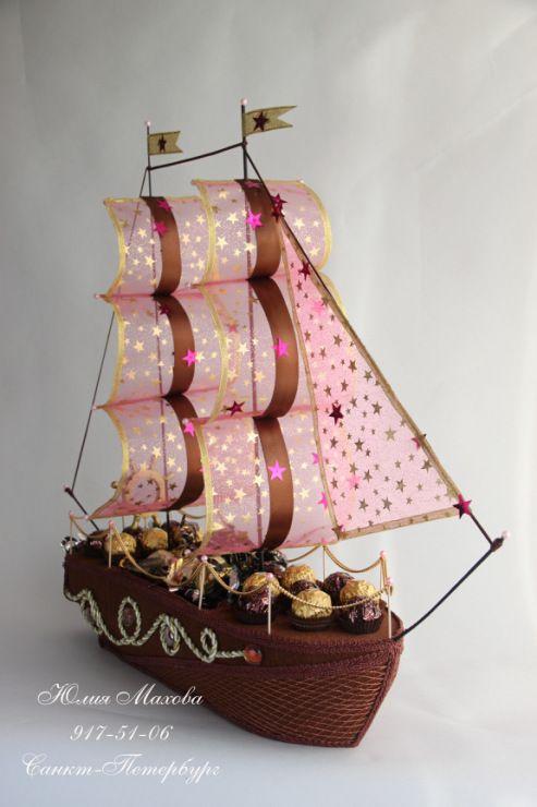 Gallery.ru / Корабль-звездочет! Подарок астрологу. - Корабли из конфет в СПб - MamaYulia