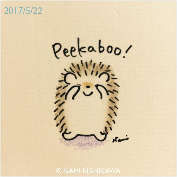 1184 いないいないばあ peekaboo