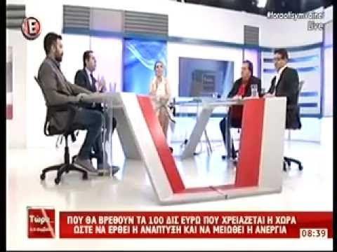 Οι λάθος χειρισμοί της Κυβέρνησης ΣΥΡΙΖΑ-ΑΝΕΛ για 2015-2016 κοστίζουν σχ...