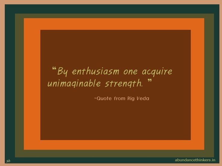 Rig Veda quote on Positive Attitude Image .jpg.