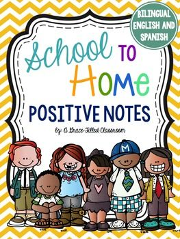These fun and positive notes are just what you need to let parents know their child is doing great in school! From personal experience, I know that parents like to hear from their kid's teacher when their child is doing well!  These notes are bilingual (English and Spanish)!There are 2 types of notes:Individual notes (4 to a page) can be used to send a note home with individual students.Examples are:Your child had a great day!My teacher is proud of me because.I reached my goal!