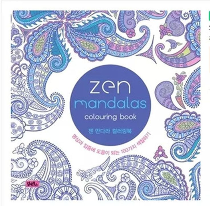12 Color Pencils+NEW 128 Pages Mandalas Coloring Book Graffiti Book For Adults Relieve Stress Secret Garden Art Coloring Books