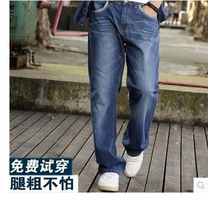 25  best ideas about Jeans on sale on Pinterest | Denim jumper ...