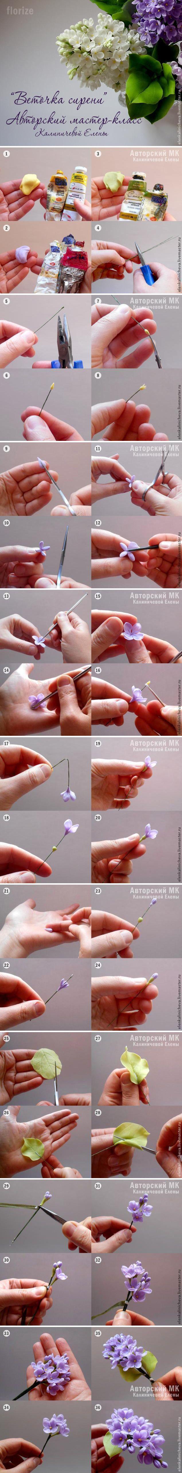 «Веточка сирени» из холодного фарфора / Polymerclay Lilac Sprig Tutorial