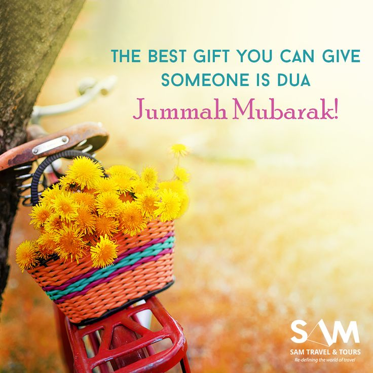 The best gift you can give someone is dua Jummah mubarak! #islam #muslim #samtravel #hajj #umrah